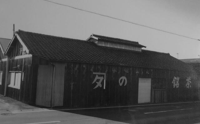 村松商店イメージ